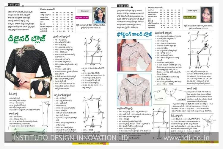 sakshi magazine pic Our achievements