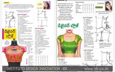 Appreciation to IDI students by Sakshi Newspaper